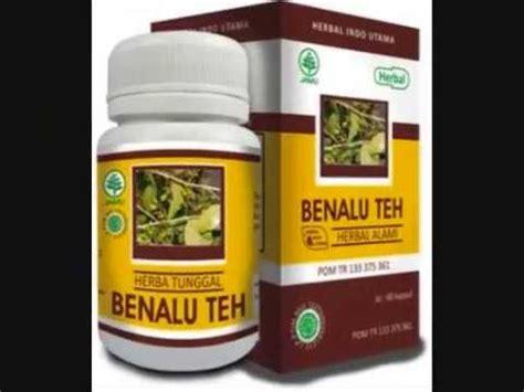 Kapsul Gurah Assyifa Gurah Assyifa peluang investasi usaha herbal sirup gurah