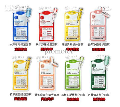 Premium Leaders Insolution Skin Clinic Mask geeky skin care
