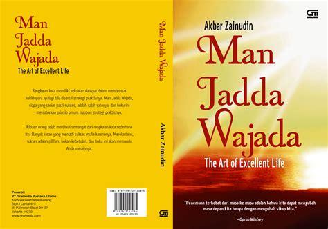 design cover buku islami buku man jadda wajada man jadda wajada