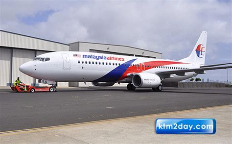 Ktm Airlines Malaysia Airlines To Commence Flights Between To Ktm From