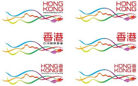 pcb design jobs hong kong 注入新動力的 香港品牌 揭幕 附圖 短片