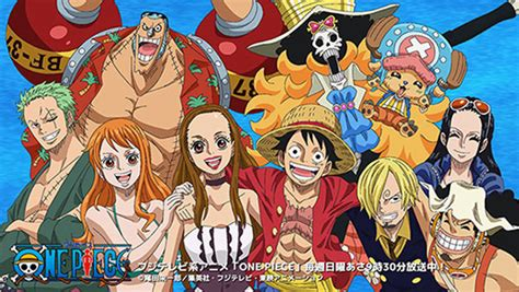 one piece film romance dawn story vf one piece romance dawn story
