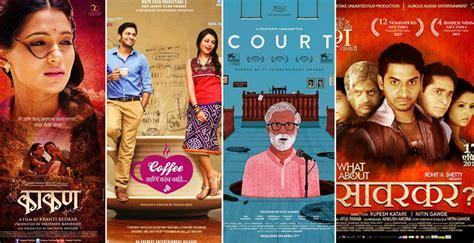 film rekomendasi april 2015 april brings bouquet of films for audience marathi