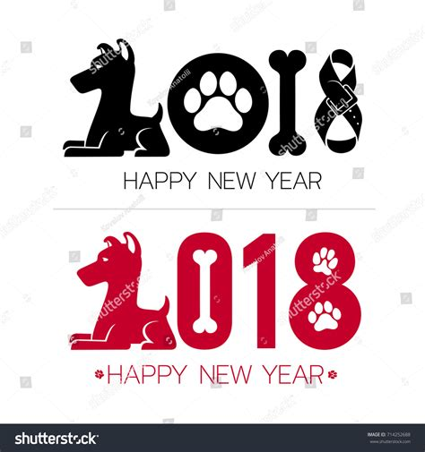 happy new year 2018 text happy new year 2018 text design stock vector 714252688