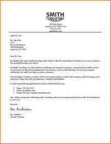 sample business letters to customers best letter examples