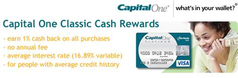 Capital One Gift Card Rewards - credit card blog new card announcements