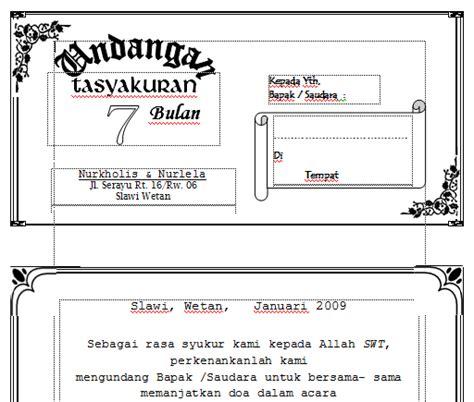 contoh format file untuk gambar download undangan gratis desain undangan pernikahan