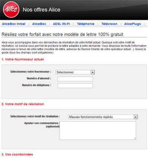 Generateur De Lettre Free G 233 N 233 Rateur De Lettres De R 233 Siliation Pour Venir Chez Ou Free