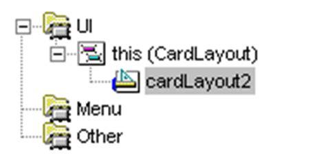 java xylayout java swingユーザー インタフェースの実装