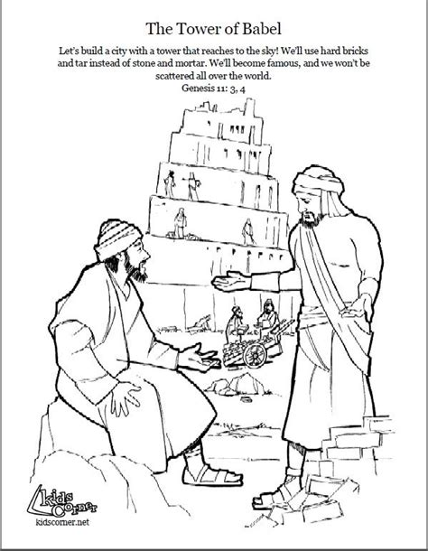 Tower Of Babel Coloring Page Script And Bible Story Tower Of Babel Coloring Page