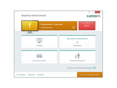 resetter kaspersky 2013 скачать торрент kaspersky reset trial 4 0 0 22 2014