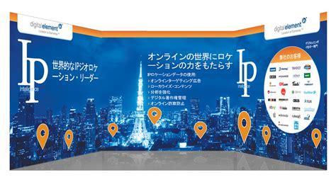 isotope layout event digital element events cogent design