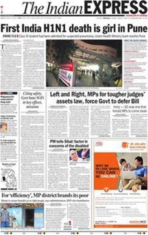 newspaper layout cost the indian express wikipedia