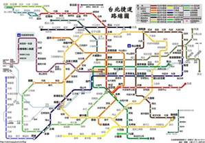 Taipei Metro Map by Taipei Metro Map Alliance For Architectural Modernity