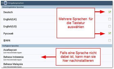 Samsung Galaxy Note 10 1 Sprache ändern by Samsung Galaxy Tab 3 Tastatur Mit Mehreren Sprachen Techfrage