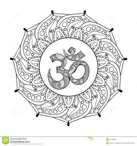 hand drawn ohm symbol indian diwali spiritual sign stock