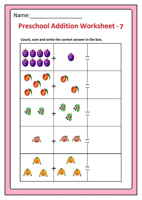 preschool basic addition worksheets free printable