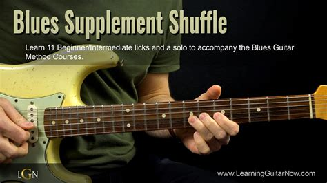 learn guitar now blues supplement shuffle learning guitar now