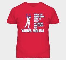 Tshirt Oakley Merch Must adidas yadier molina shirt yadier molina baseball