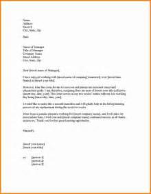 8 resignation letter sle 2 weeks notice cashier resume