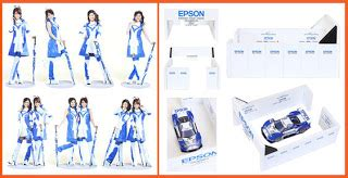 Epson Paper Craft - epson racing papercraft update paperkraft net free
