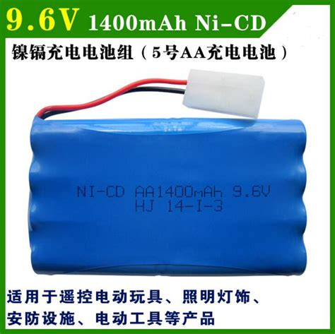 Battery Ni Cd Aa 1400mah 9 6v 9 6v nicd battery reviews shopping 9 6v nicd