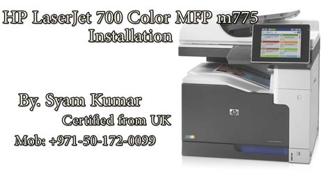 hp laserjet 700 color mfp m775 driver print quality troubleshooting tool for hp color laserjet