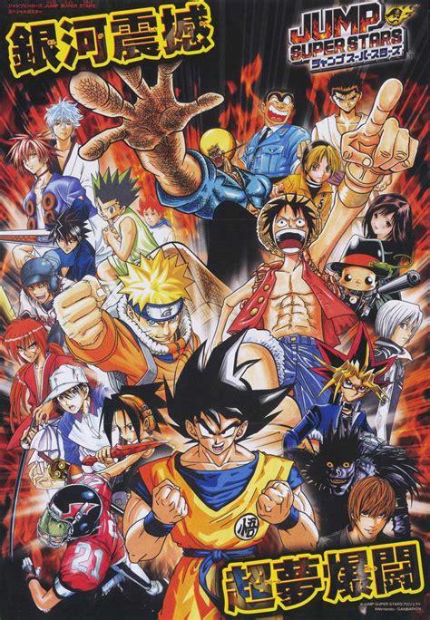 os 25 melhores animes de mang 225 s shounen jump animax