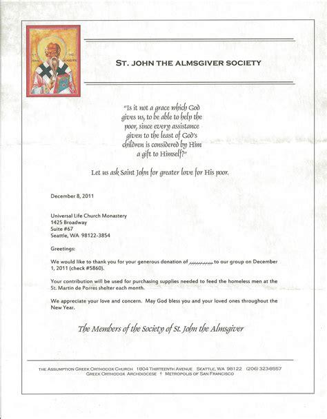 charity letter giving donation sle letter giving donation sle letter resume