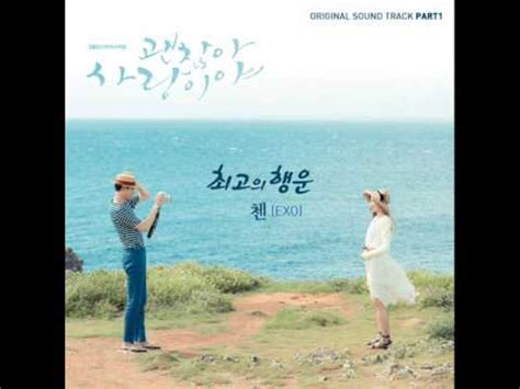 download mp3 exo first love mp3 dl chen exo best luck it s okay that s love ost