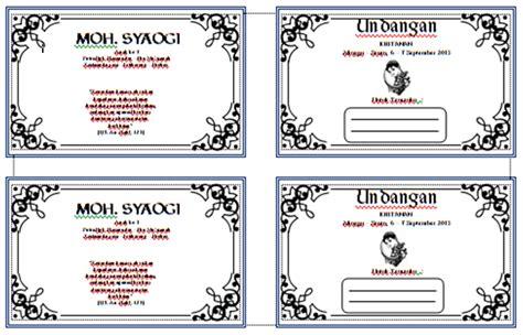Undangan Nikah Dan Khitanan undangan gratis desain undangan pernikahan