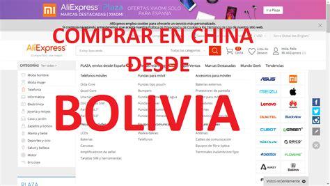 como comprar en china desde bolivia creatividadsmart