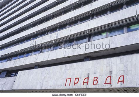 Büro 6 by B 195 188 Ro B 195 188 Ro Stock Photos B 195 188 Ro B 195 188 Ro Stock Images Alamy