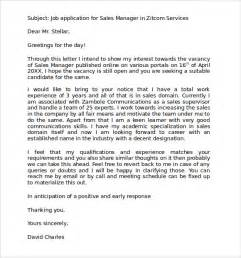 Various Business Letter Format sample standard business letter format 7 free documents in pdf word