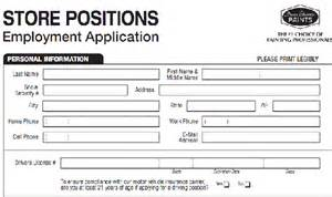 application for home depot xvon image home depot application
