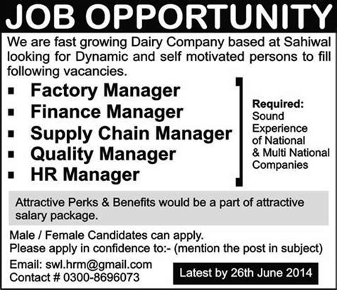 Mba In Supply Chain Management In Islamabad by Factory Finance Supply Chain Quality Hr Manager
