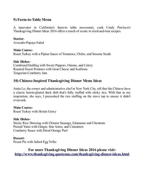 farm to table menu ideas some easy to thanksgiving dinner ideas 2016