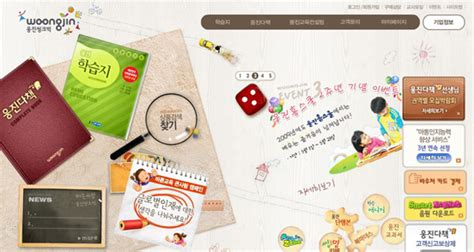 korean design vivid and creativity of korean web designs mkels com