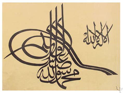 Ottoman Calligraphy Yurdan Com