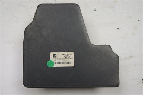 cadillac xlr rear floor carpet cover panel  black