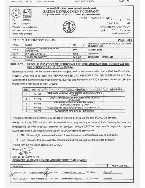 Offer Letter In Arabic offer letter validity in uae docoments ojazlink
