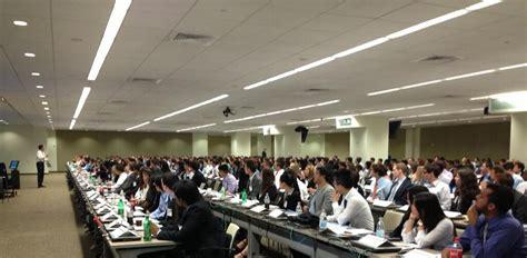 Goldman Sachs Summer Mba by Goldman Sachs Summer Intern Class Has Arrived Photo