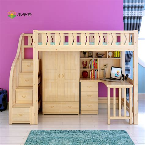 Childrens Bed With Wardrobe Underneath by Cheap Wood Loft Bed Ladder Cabinet Children Combination