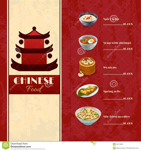 asian menu card template asian food menu stock vector illustration of cakes frame