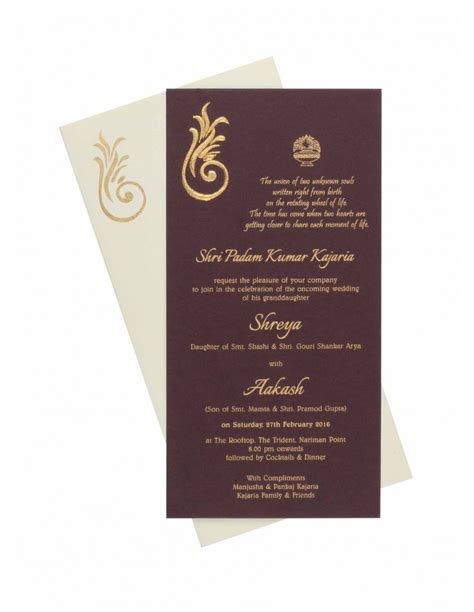 ganesha theme wedding card with pull out inserts in purple