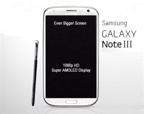 I Untuk Samsung Galaxy Note 3 el galaxy note iii tendr 237 a una pantalla de 6 3 pulgadas todoescelular