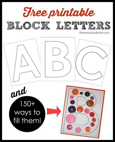 printable lowercase block letters free printable letters in lowercase mom buttons and