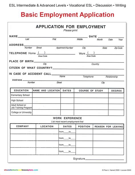 basic employment application template free 9 basic application for employmentagenda template sle