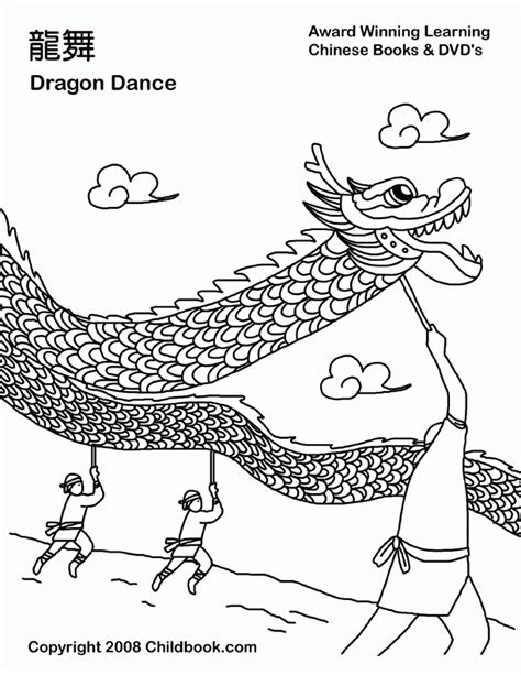 dragon kite coloring page chinese dragon coloring pages coloring home
