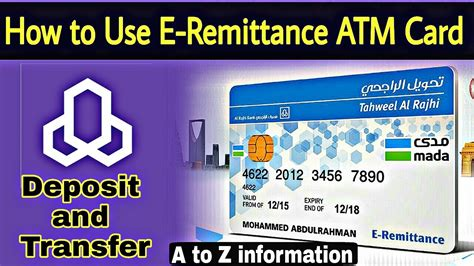 how to make atm card how to use e remittance atm card in al rajhi bank of